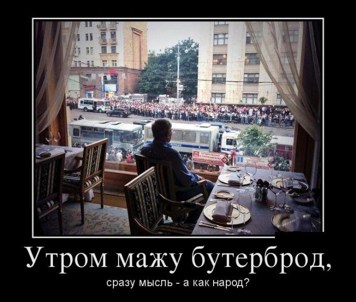 http://trinixy.ru/pics5/20160324/demotivatory_28.jpg