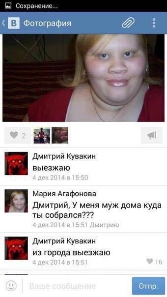 http://trinixy.ru/pics5/20160324/podborka_vecher_16.jpg