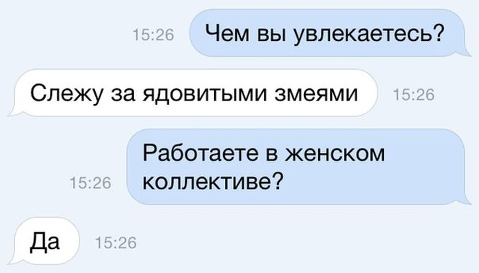 http://trinixy.ru/pics5/20160324/podborka_vecher_17.jpg
