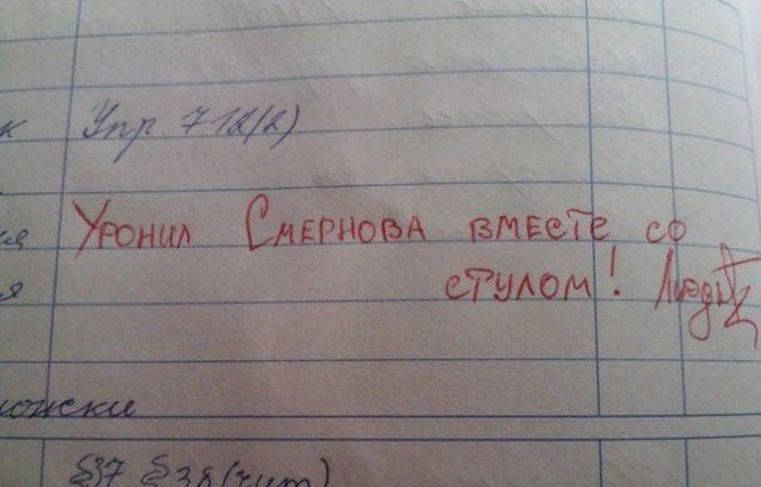http://trinixy.ru/pics5/20160324/podborka_vecher_27.jpg