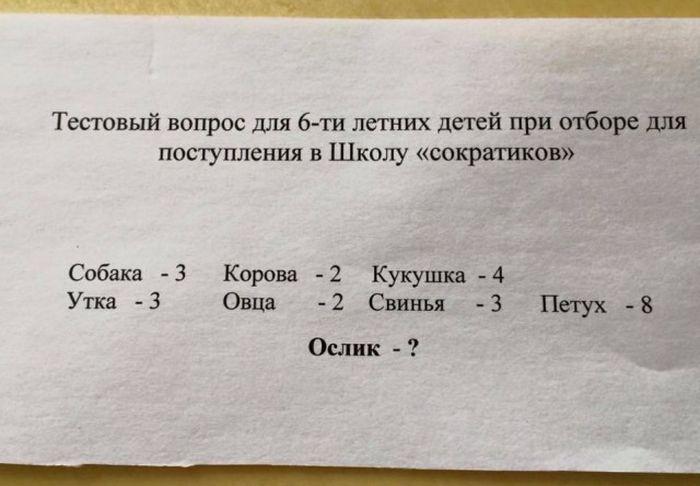 http://trinixy.ru/pics5/20160324/podborka_vecher_30.jpg