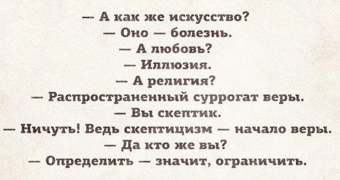 http://trinixy.ru/pics5/20160324/podborka_vecher_32.jpg