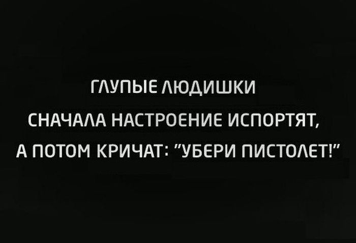 http://trinixy.ru/pics5/20160324/podborka_vecher_44.jpg
