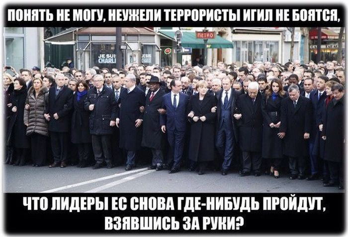 http://trinixy.ru/pics5/20160324/podborka_vecher_57.jpg