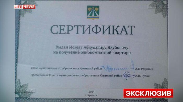В Крымске ветеранам-афганцам выдали фальшивые сертификаты на получение квартир (4 фото)