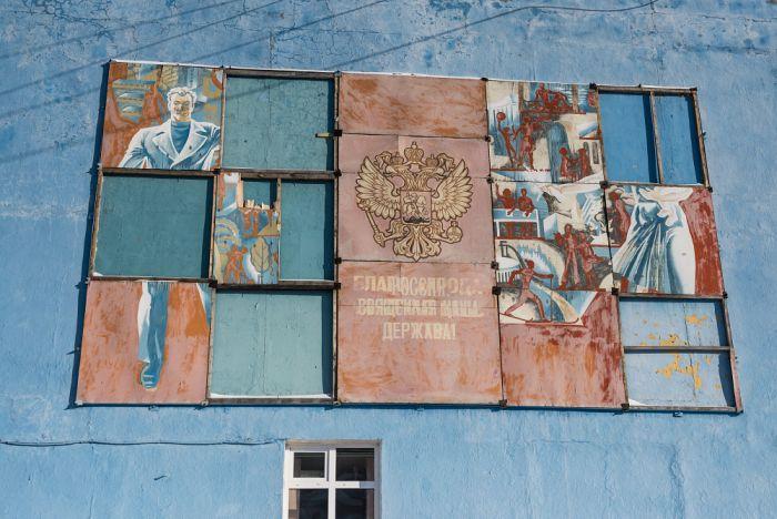Тикси - суровый оазис на севере Якутии (27 фото)