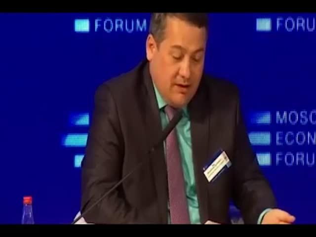 Резкое выступление Всеволода Ию на Московском экономическом форуме