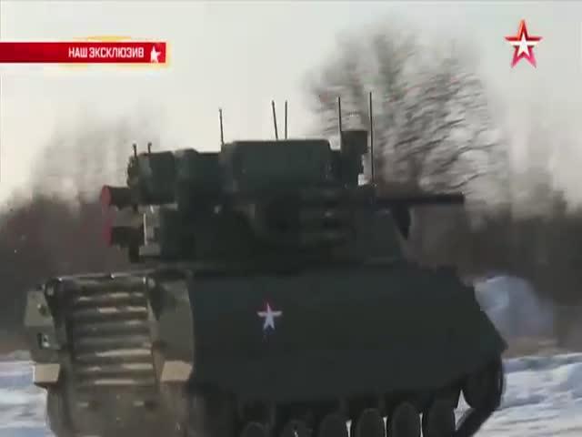 Первый российский боевой робот