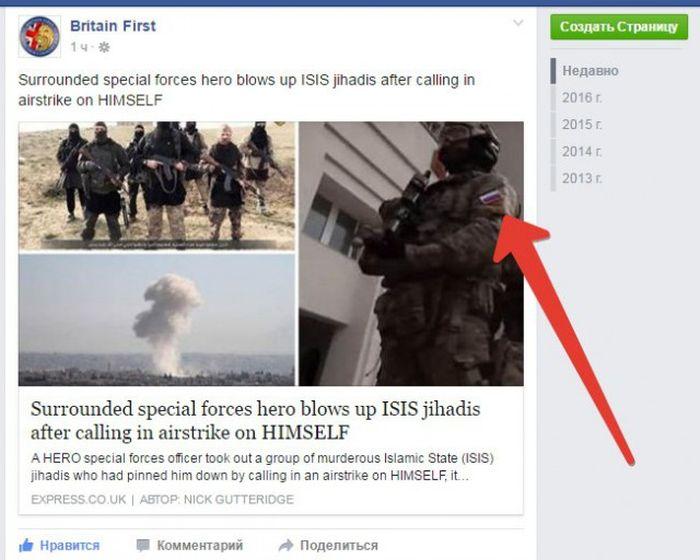 Иностранцы о гибели российского солдата в Сирии (2 скриншота)