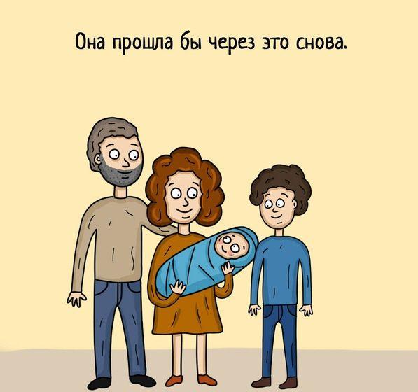 Вот почему мы всегда будем в долгу перед нашими мамами (10 картинок)