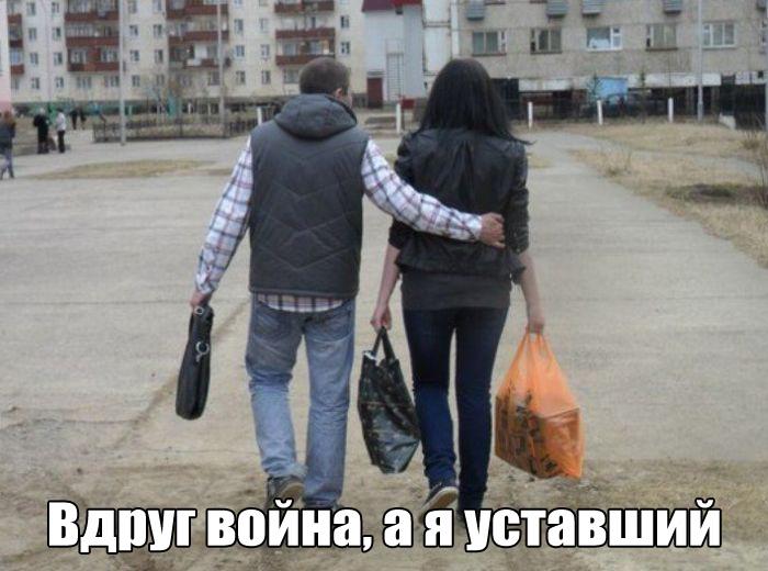 http://trinixy.ru/pics5/20160331/podborka_vecher_01.jpg