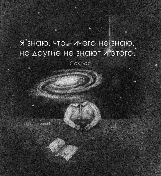 http://trinixy.ru/pics5/20160331/podborka_vecher_22.jpg