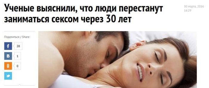 http://trinixy.ru/pics5/20160331/podborka_vecher_38.jpg