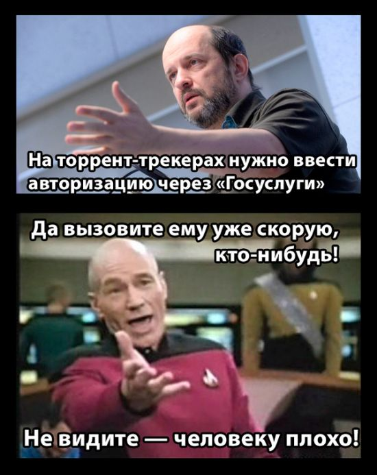 http://trinixy.ru/pics5/20160331/podborka_vecher_43.jpg