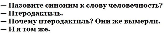 http://trinixy.ru/pics5/20160331/podborka_vecher_49.jpg