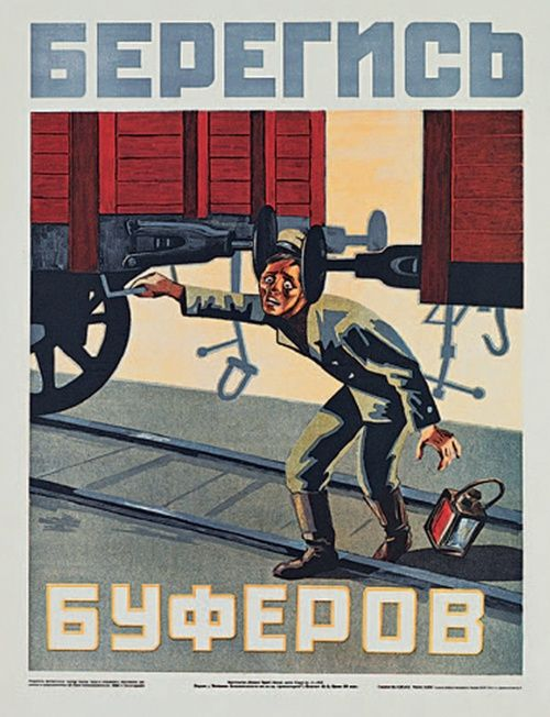1930 yılında iş güvenliği.kerimusta.com