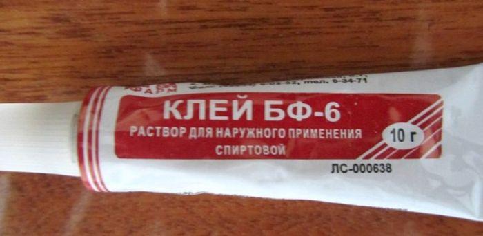Бытовой креатив в СССР (7 фото)