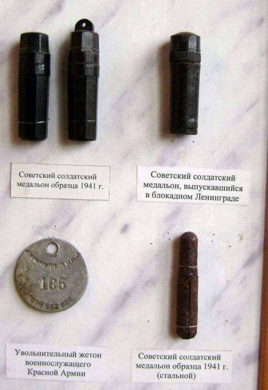 Медальоны военнослужащих Красной армии (21 фото)