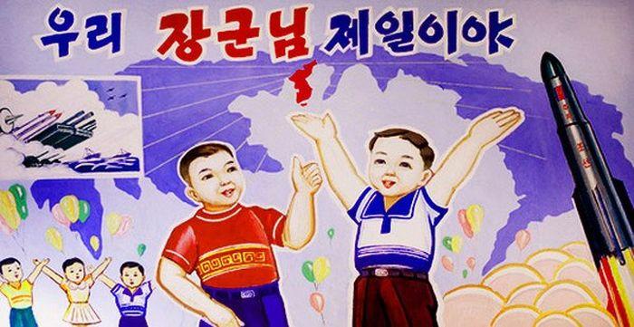 Агитационные плакаты Северной Кореи (25 фото)