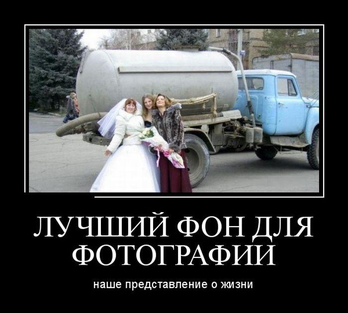 http://trinixy.ru/pics5/20160407/demotavtory_02.jpg