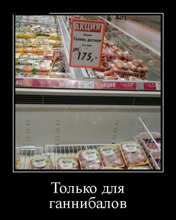 http://trinixy.ru/pics5/20160407/demotavtory_05.jpg