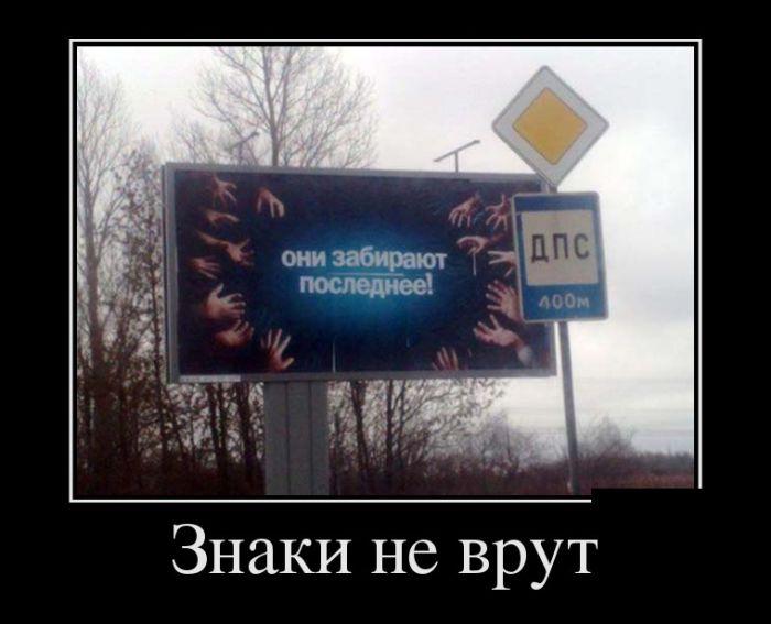 http://trinixy.ru/pics5/20160407/demotavtory_11.jpg