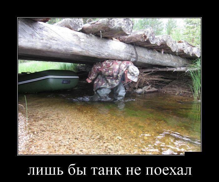 http://trinixy.ru/pics5/20160407/demotavtory_15.jpg