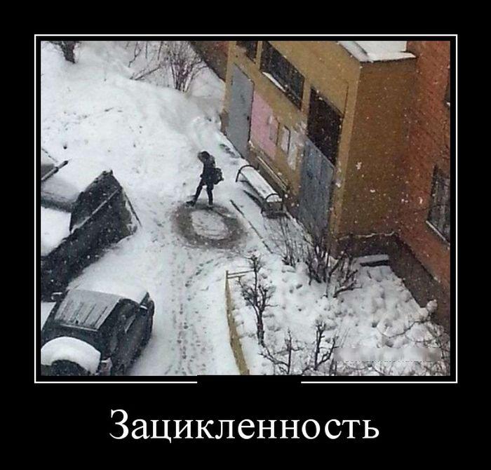 http://trinixy.ru/pics5/20160407/demotavtory_17.jpg