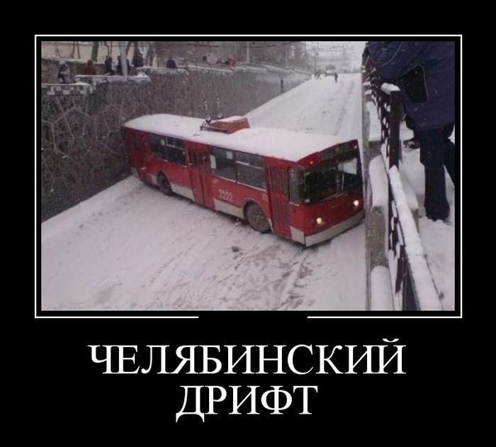 http://trinixy.ru/pics5/20160407/demotavtory_22.jpg