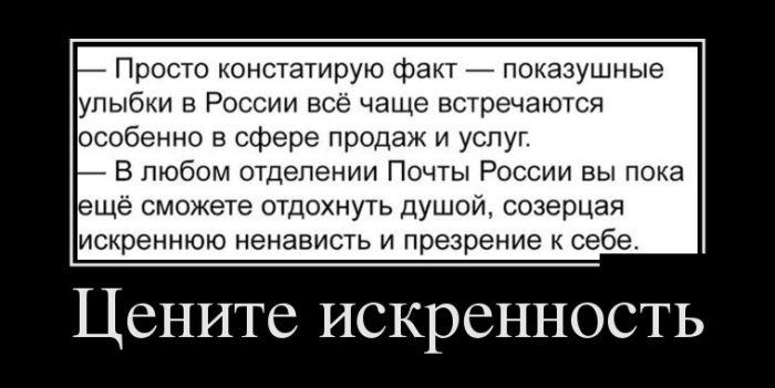 http://trinixy.ru/pics5/20160407/demotavtory_23.jpg