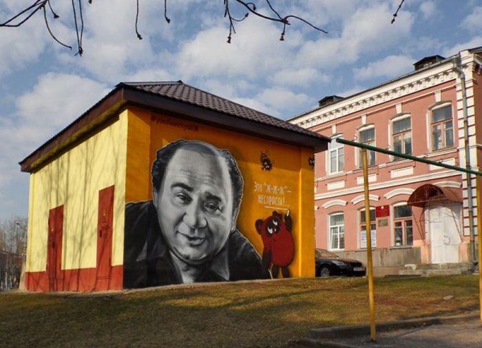 В Витебске трансформаторную будку украсили портретом Евгения Леонова и Винни-Пухом (2 фото)