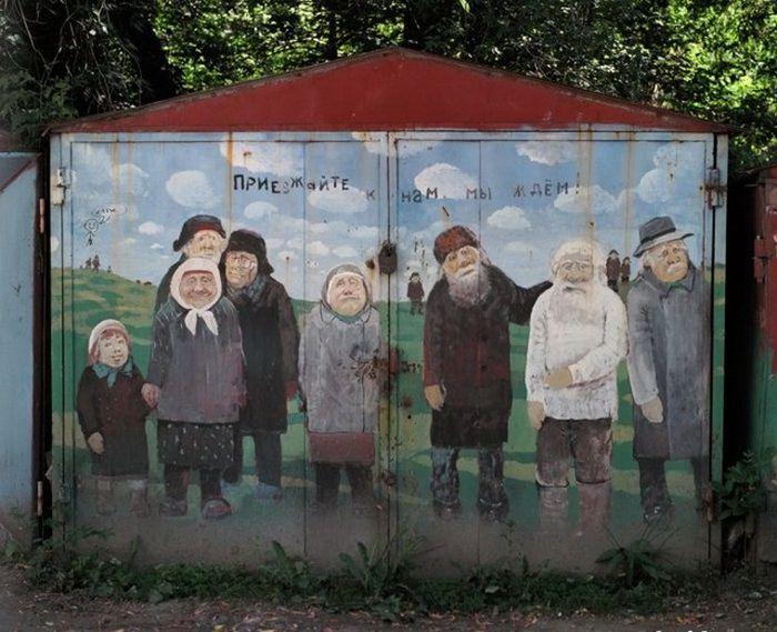 Фото, которые возможно было сделать только в России. Часть 26 (50 фото)