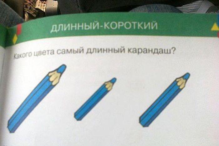Странные задачи из современных детских учебников (18 фото)