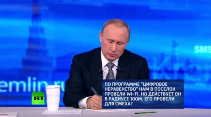 СМС-вопросы, присланные гражданами во время «прямой линии» с Владимиром Путиным (12 фото)