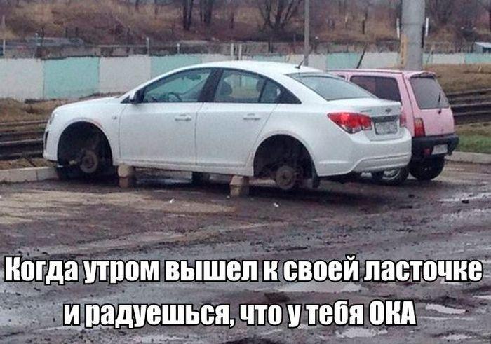Автомобильный юмор (34 фото)