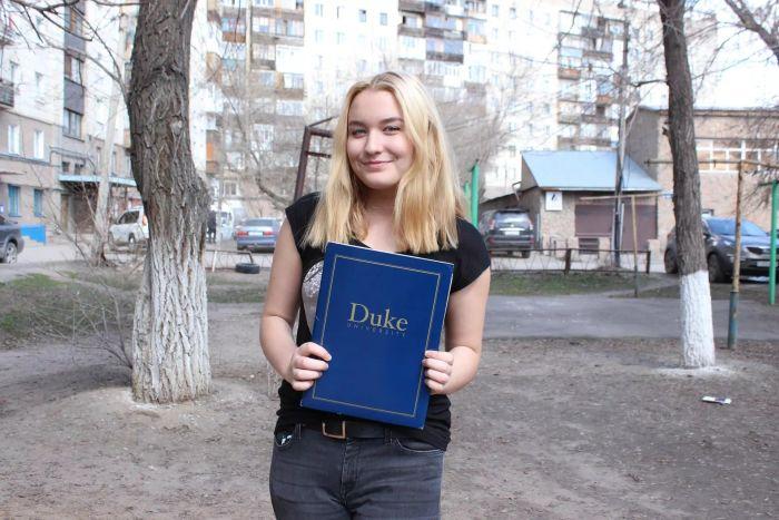 Школьница из Караганды получила стипендию Билла Гейтса и поступила в Университет Дьюка (4 фото)