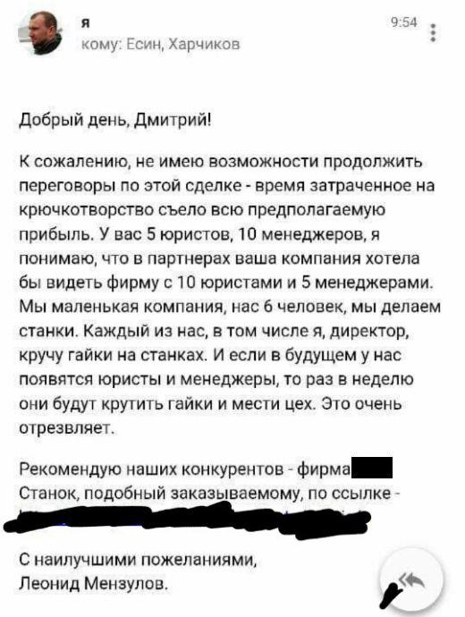 http://trinixy.ru/pics5/20160415/podborka_vecher_28.jpg