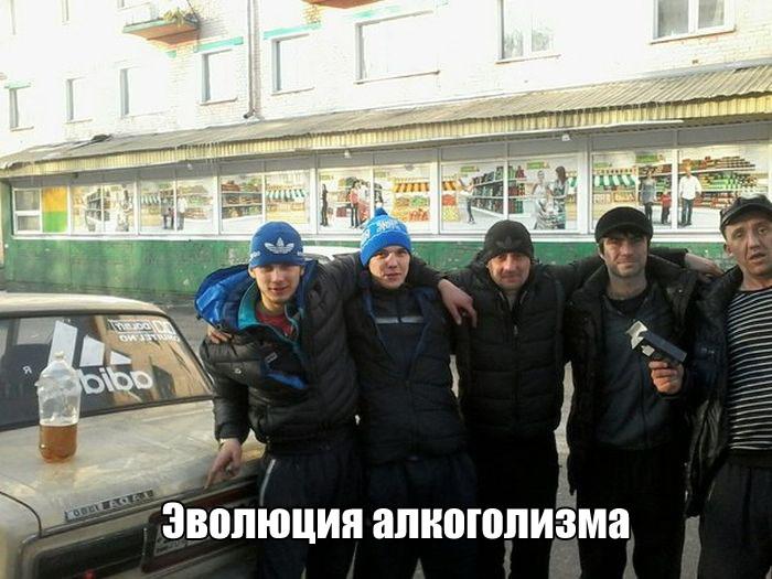 http://trinixy.ru/pics5/20160415/podborka_vecher_39.jpg