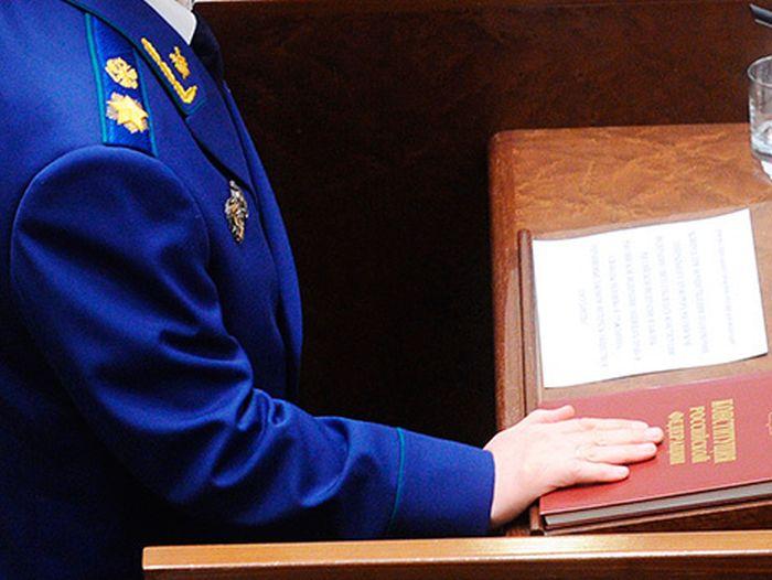 Методы повышения престижа российской прокуратуры (фото)