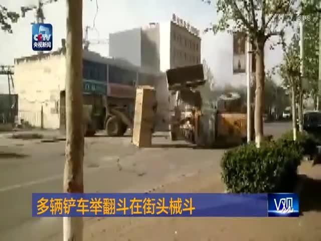 Бульдозерная битва на строительной площадке
