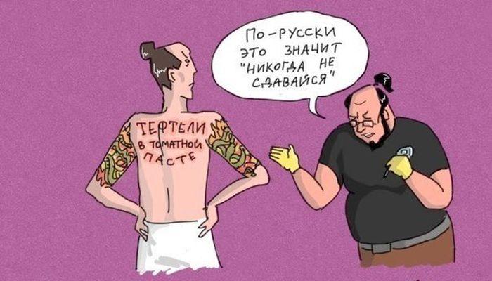 Подборка комиксов 19.04.2016