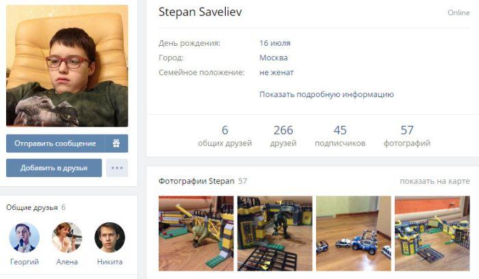 Школьник Степан прославился в интернете после поста его мамы (7 фото + видео)