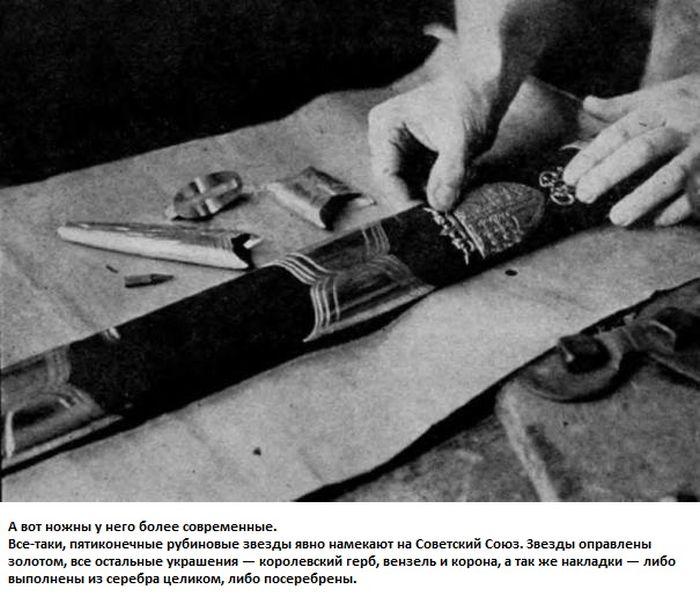 Сталинградский меч - знак восхищения доблестью советского народа (9 фото)