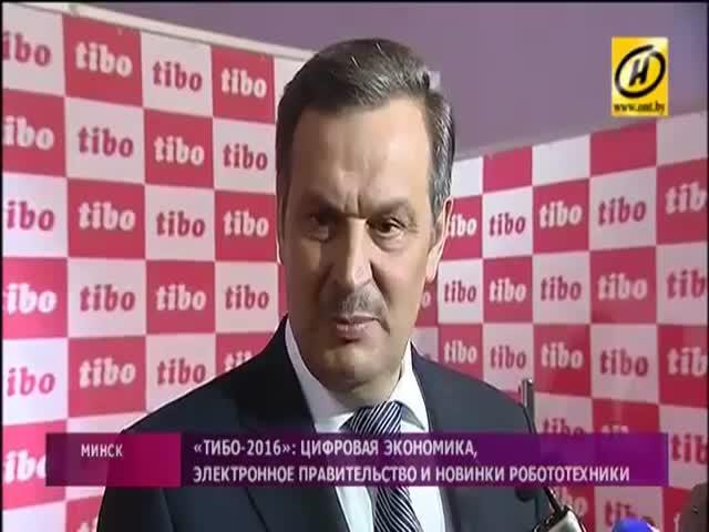 Заместитель премьер-министра Беларуси Анатолий Калинин от интернете
