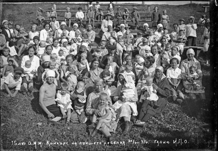 Подборка редких фотографий со всего мира. Часть 56 (30 фото)