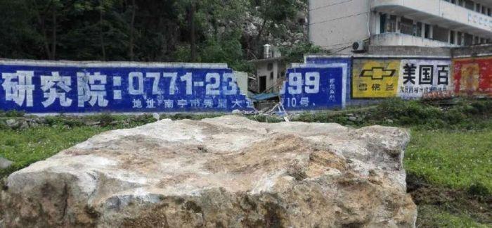 На китайскую школу скатился огромный валун (9 фото)
