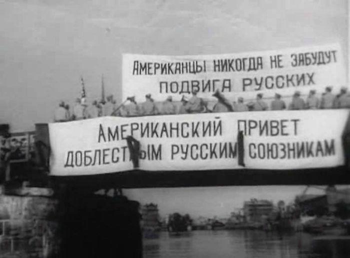 71 год со дня рукопожатия союзников на Эльбе (10 фото)