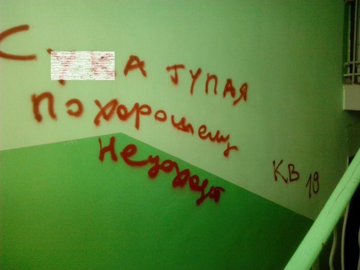 В Новокузнецке коллекторы заблокировали дверь должницы монтажной пеной (9 фото)