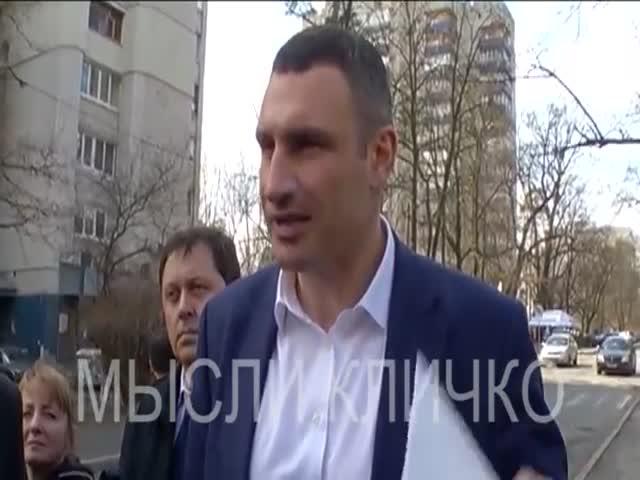 Свежие высказывания мэра Киева Виталия Кличко