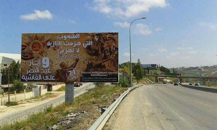 Подготовка к празднованию Дня Победы в Ливане (4 фото)